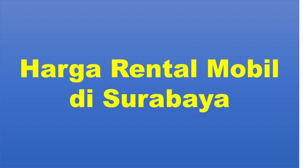 harga rental mobil di surabaya
