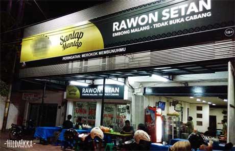 5 kuliner dengan nama seru di Surabaya, yang ke 3 kamu pasti sudah coba 3